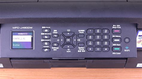 Brother MFC-J480DW Wi-Fi connection setting guide 網絡連接程序